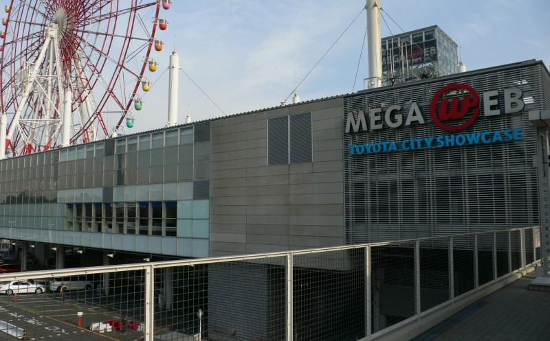 MEGAWEB_02