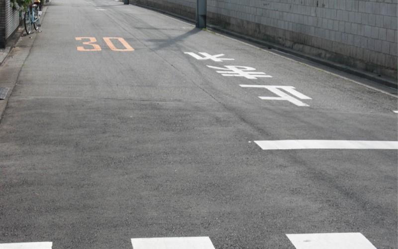 road_002