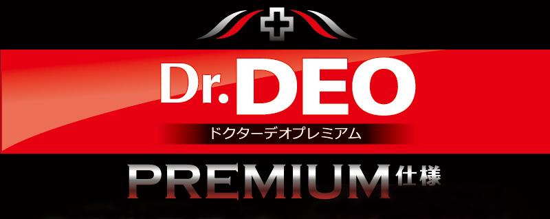 dr.deop