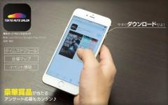 autosalon_app1