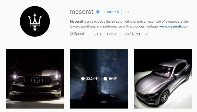 maserati_insta
