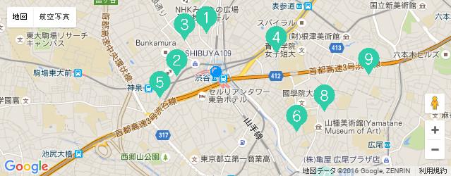 akippa_1