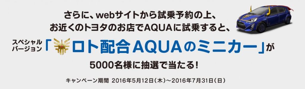 aqua_6