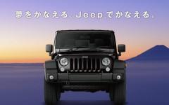 jeep_eye