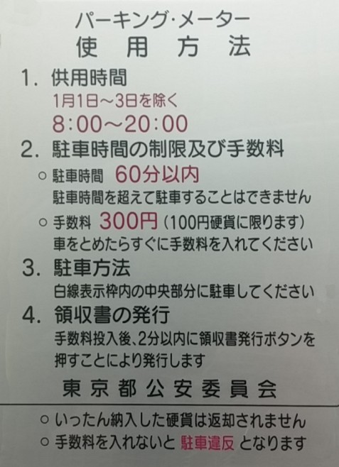 CAM00387