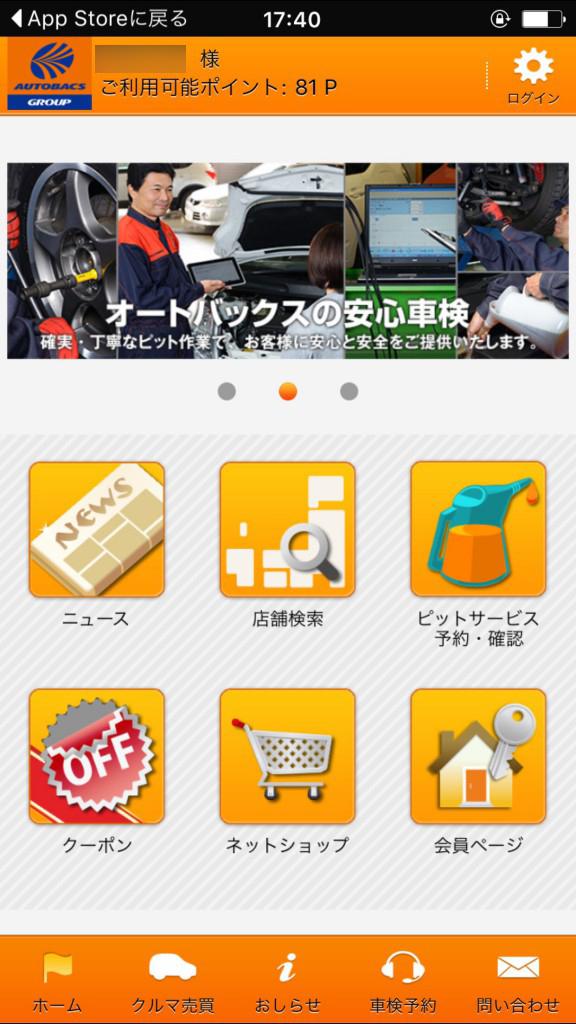 new_pic-3-576x1024