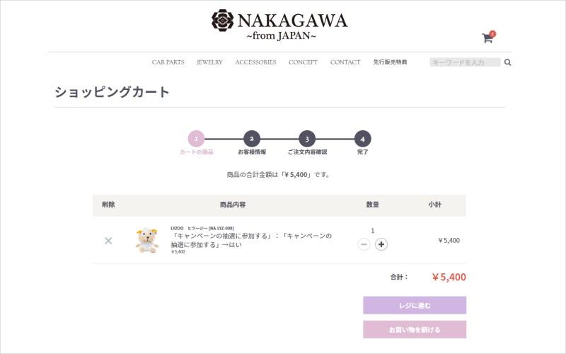 autosalon_nakagawa_4