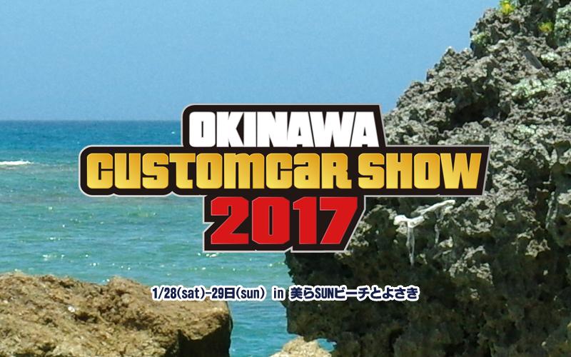 okinawa_1