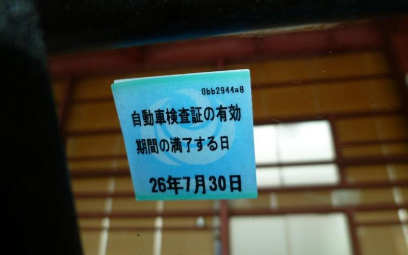 original_20131010103757_image_33