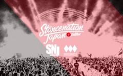 stancenation_1