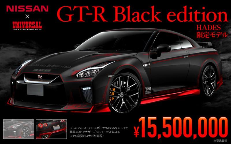 GTRってカナリ速い😍💓|ドライブ好き