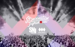stanacenation_osakajpg