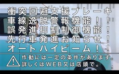 20171023_youtube_1