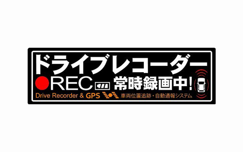driverecorder_1
