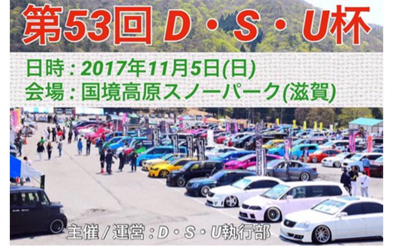 20171103_10