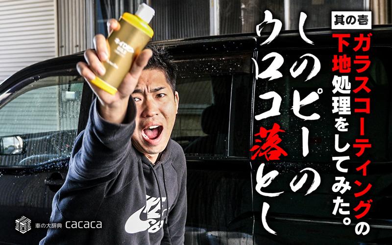 サムネイル-(1)_記事用