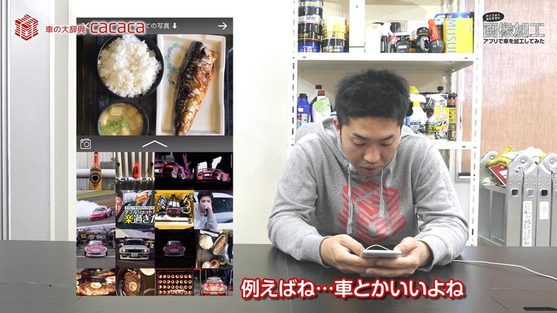 画像加工アプリ_17