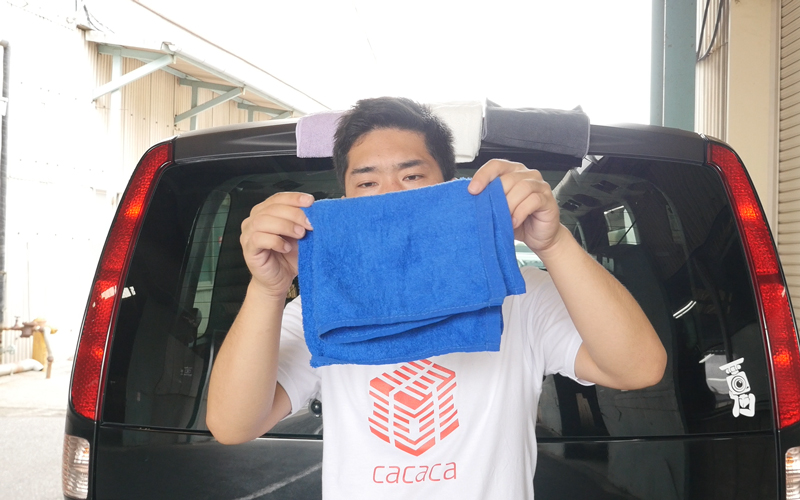carwash_towel_15