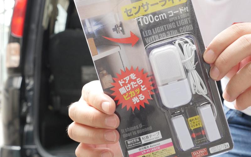 led_-sensor_light_2