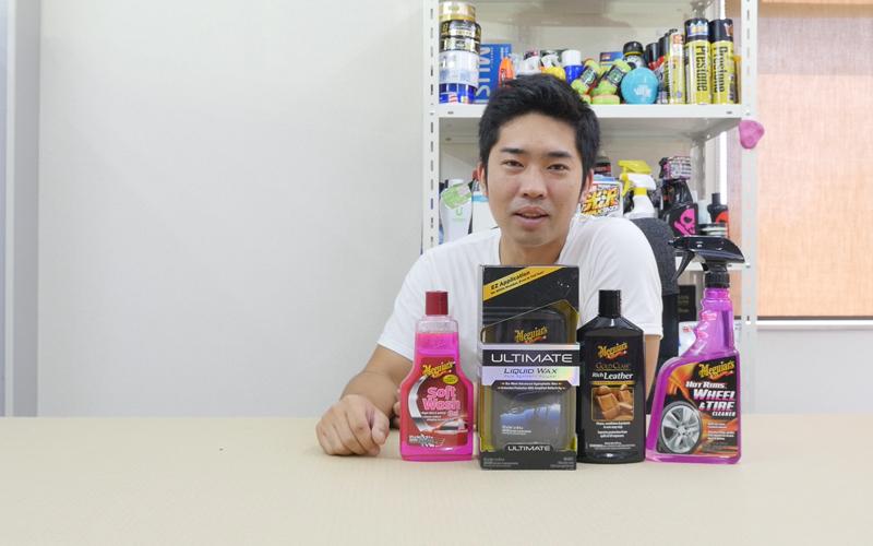 meguiars_shampoo_1