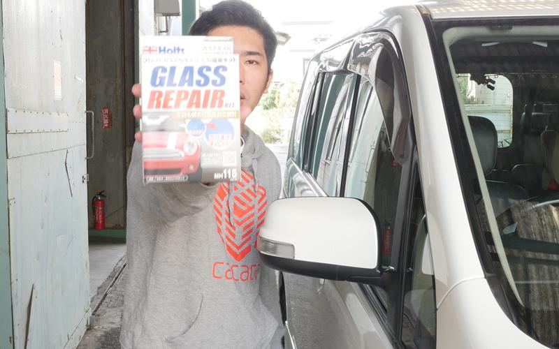 glass_repair_1