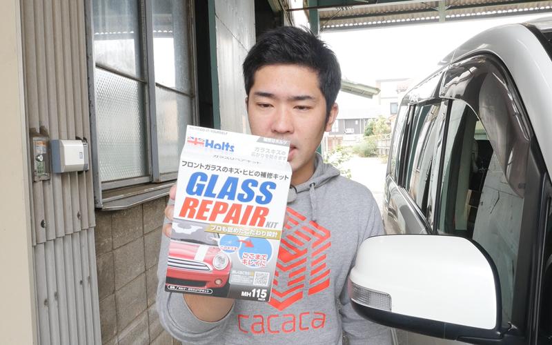 glass_repair_34