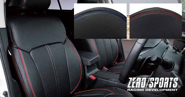seat-jacket01