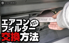 air_conditioner_thumbnail
