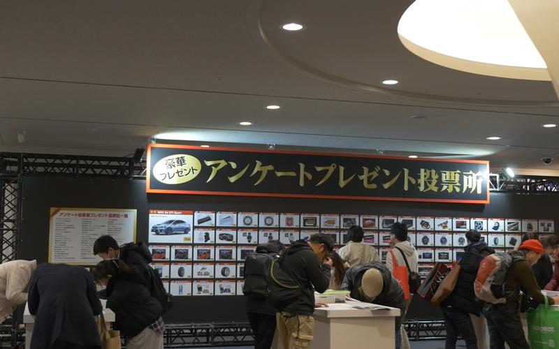 東京オートサロン2019_29