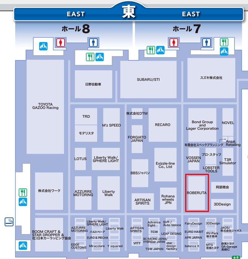TAS2019_map-3