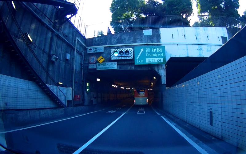 metropolitan-expressway_10