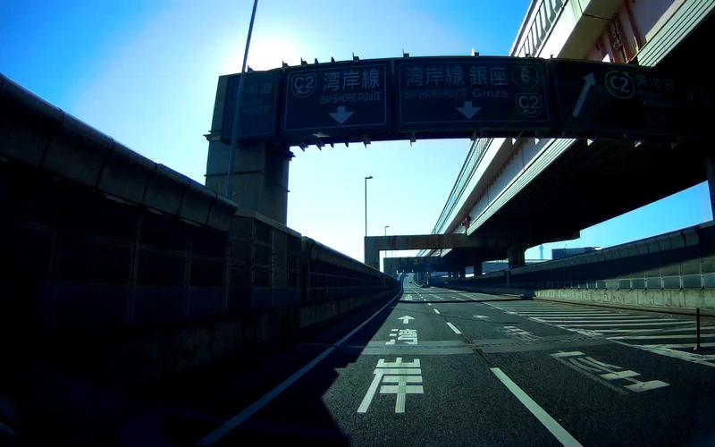 metropolitan-expressway_2