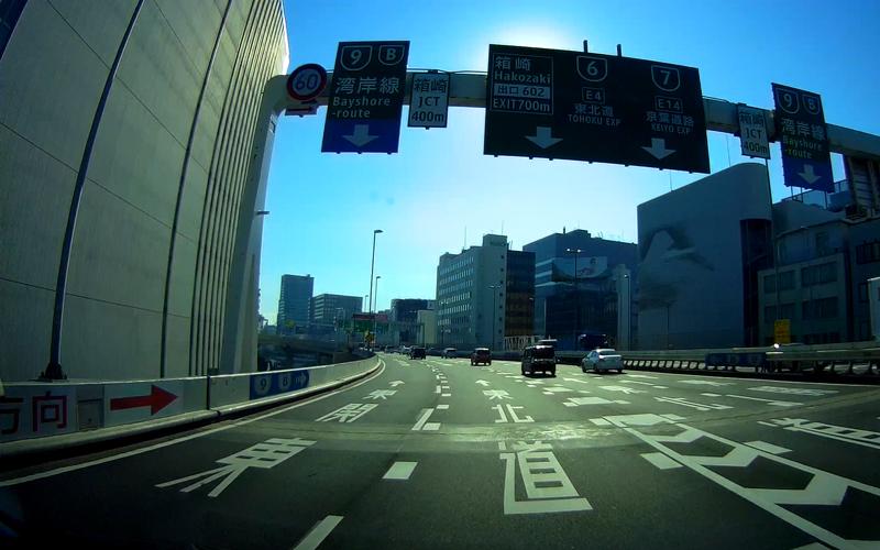 metropolitan-expressway_9