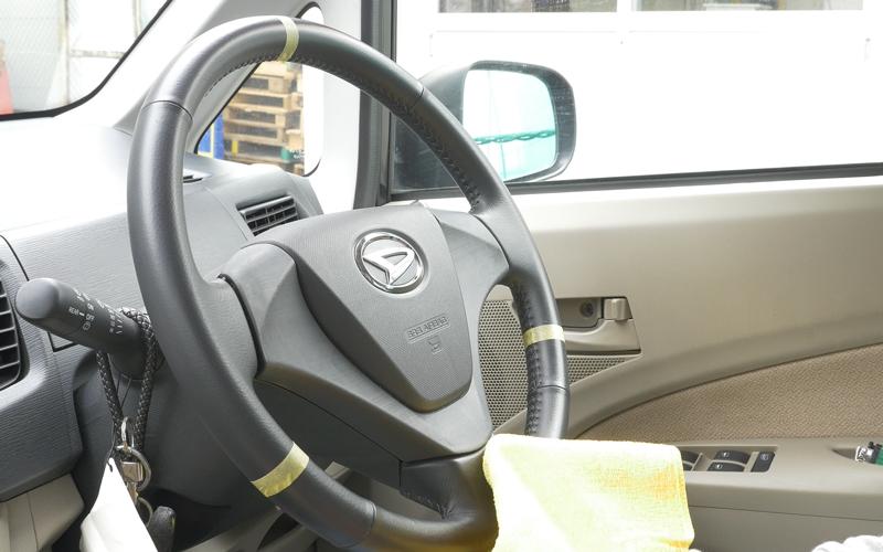 steering-cream_5