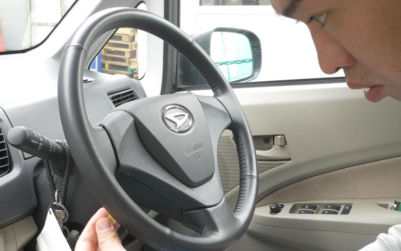 steering-cream_6