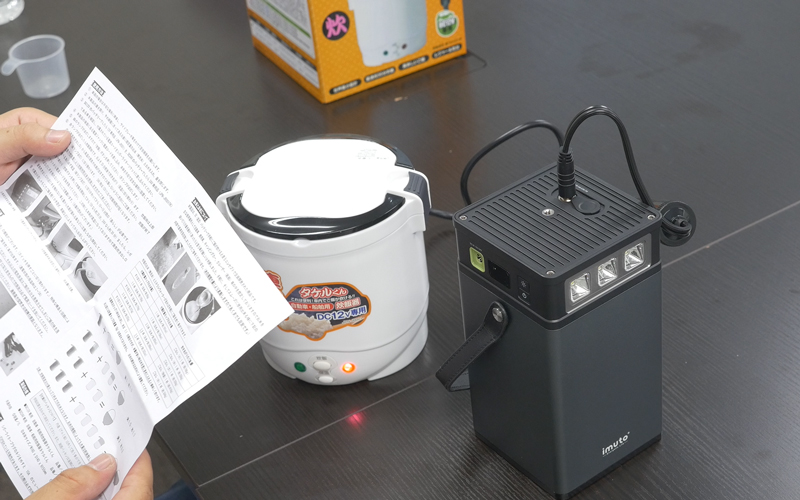 rice-cooker_12