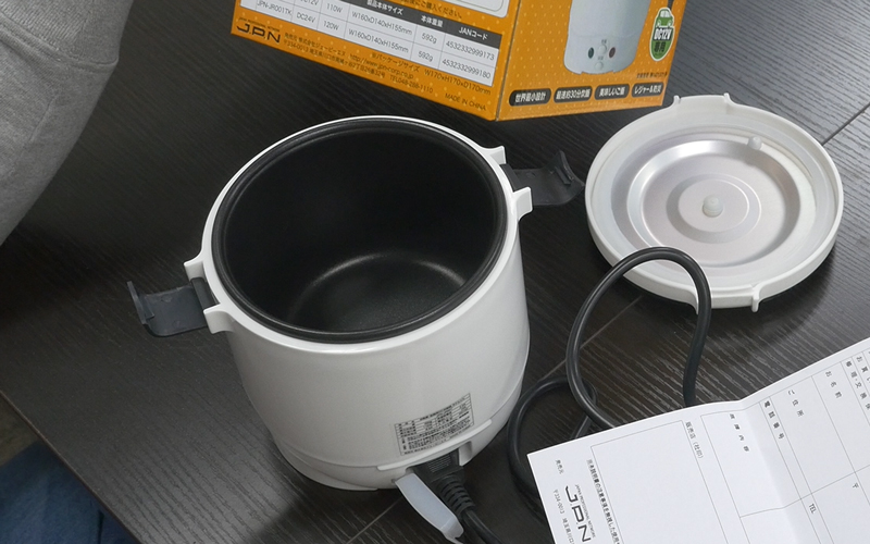 rice-cooker_6