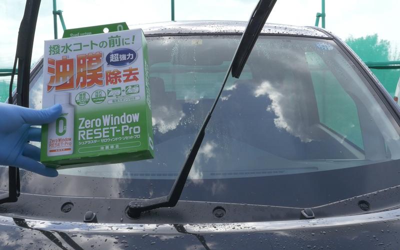 zero-window-coat_4