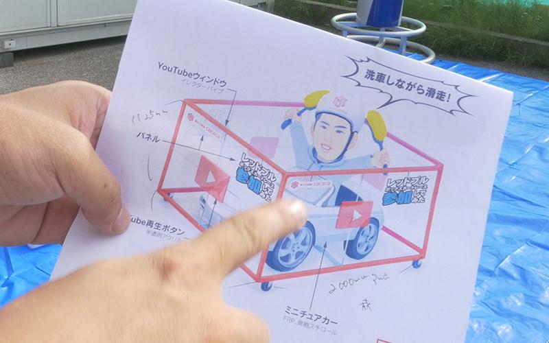 box_cart_race1_12
