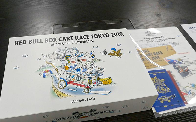 box_cart_race1_2