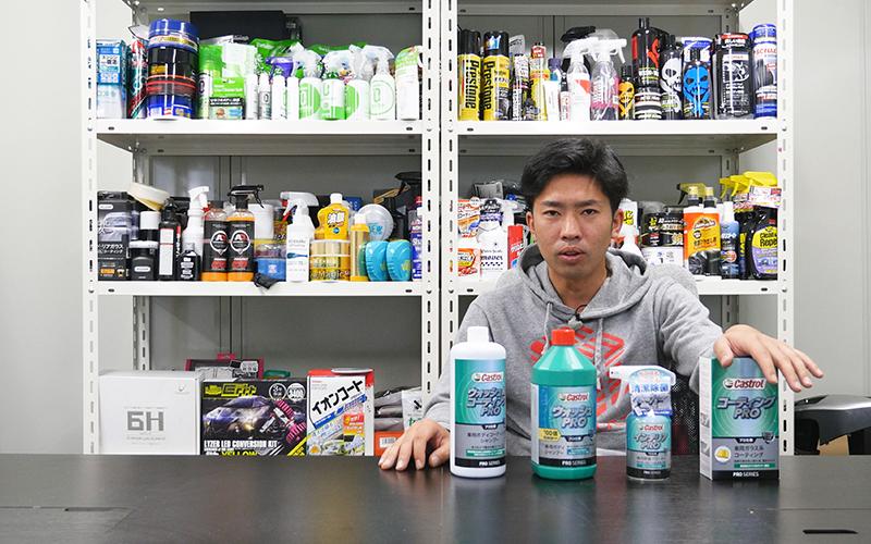 castrol-shampoo_1