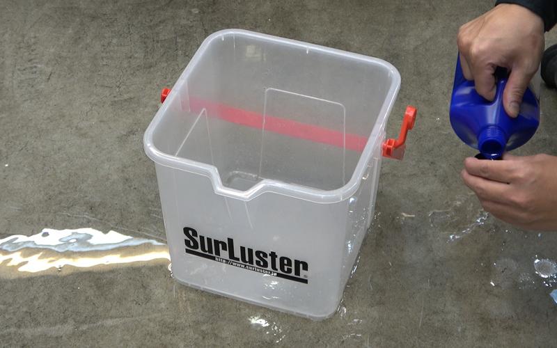 surLuster_carwash_5