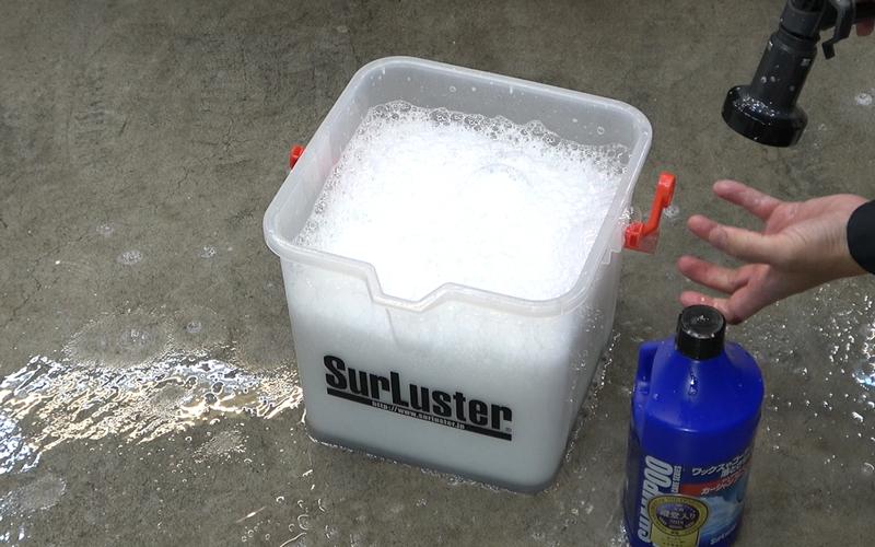 surLuster_carwash_7
