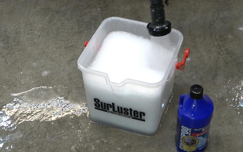 surLuster_carwash_8