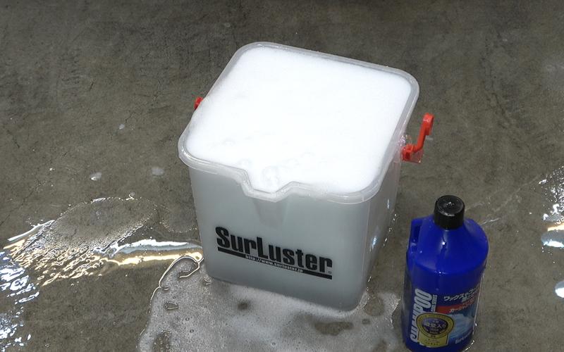 surLuster_carwash_9