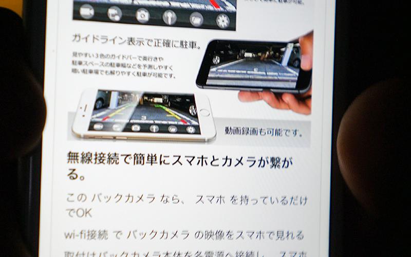 wifi-camera_23