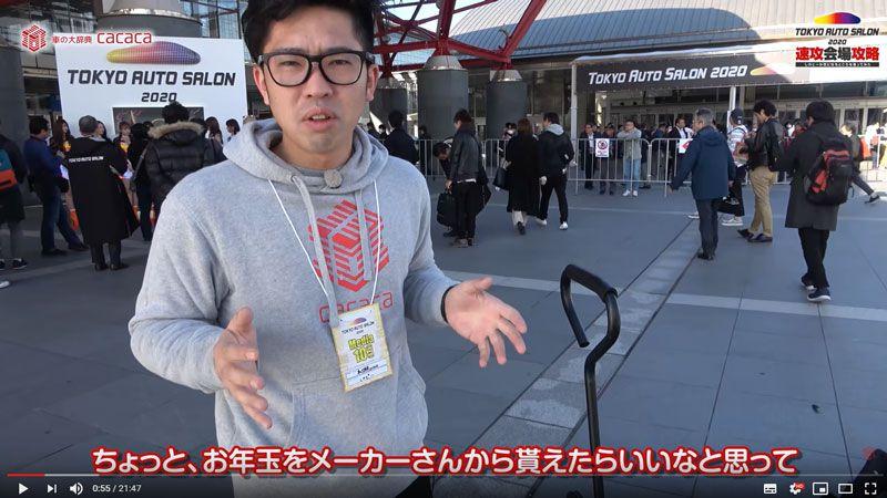 otoshidama_11